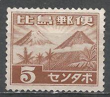Philippines 1943. Scott #N15 (M) Mt. Mayon And Mt. Fuji * - Philippines