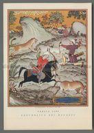 V4290 Illustrazione LA CACCIA PERSIA 1500 REPUBBLICA DEI RAGAZZI - Illustratori & Fotografie