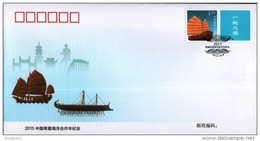 China 2015 PFN2015-8 CHINA-GREECE MARITIME COOP YEAR COMM.COVER - 1949 - ... People's Republic