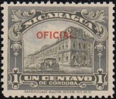 NICARAGUA - Scott #O332 National Palace, Managua 'Overprinted' / Mint NH Stamp - Nicaragua