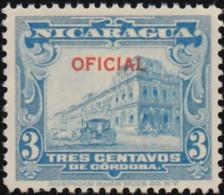 NICARAGUA - Scott #O334 National Palace, Managua 'Overprinted' / Mint NH Stamp - Nicaragua