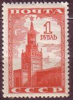 Russia 1941 M 812, Kremlin Building. Architecture Spasski Turm - Monuments