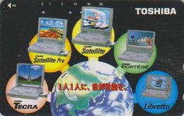 Télécarte Japon / 110-016 - PARIS TOUR EIFFEL Sur Ordinateur Toshiba - Computer Japan Phonecard - Site 110 - Advertising