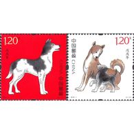 China 2018-1 YEAR OF THE DOG  STAMP 2V - 1949 - ... People's Republic