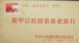 O) 1977 CHINA, BUILDING - TEMPLE, 8F, XF - 1949 - ... People's Republic