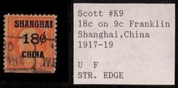 [811979]Chine 1919 - N° 9, Bureau Des Etats-Unis, 18c S. 9c Rouge, ND/imperf En Bas, Très Peu Courant - Unclassified