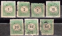 Grèce - Hellas - Timbres Taxe - 1886 1875 - N° 1 à 7 - 7 Timbres Neufs Ou Oblitérés - Port Dû (Taxe)