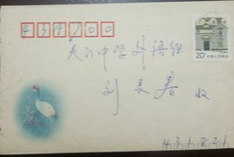 O) 1983 CHINA, BUILDING 20 F, XF - 1949 - ... People's Republic