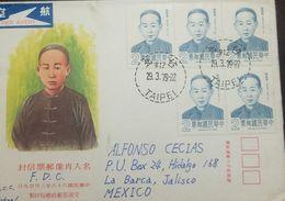 O) 1979 CHINA - TAIWAN,  LU HAO TUNG, FDC XF TO MEXICO - 1949 - ... People's Republic