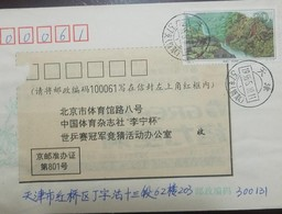 O) 1995 CHINA,STREAM FLOWING DOWN FROM MOUNTAIN - LANDSCAPE, SCOTT A714, COVER XF - 1949 - ... République Populaire