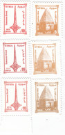 Syria Definitive Issue 2013-2014-2016 - 2v. 6 Stamps Diff. Year Issue-cpl.MNH - Scarce -Sold Out-SKRILL PAY. - Syria