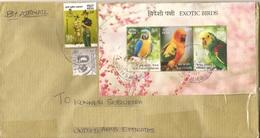India 2017 - Used Cover - Birds - India