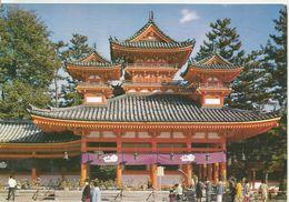 KYOTO (830) - Kyoto