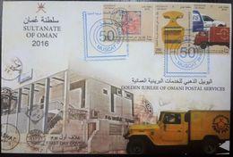 OMAN 2016 FDC - GOLFDEN JUBILEE OF OMANI POSTAL - Oman