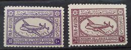 TS28 Saudi Arabia 1949 SG 360-361 MNH AIR MAIL Stamps - AIrliner - Saudi Arabia