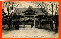 The Yasukuni Shrine At Kudan (pli Droit) - Tokio