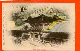 YOMEI MON, NIKKO - Japan