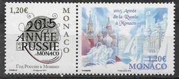2015 MONACO 2954-55 ** Année De La Russie - Monaco