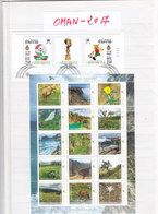 Oman Complete Year Unit 2017, Sheetlet Y Stamps All MNH Compl.set -scarce-  2 SCANS-SKRILL PAY. ONLY - Oman