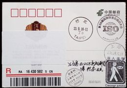CHINA SHANGHAI TO TAIWAN LITERATURE FOR THE BLIND POSTCARD WITH CECOGR AMME LABEL & SHANGHAI & TAIWAN SCENIC POSTMARK 48 - 1949 - ... People's Republic