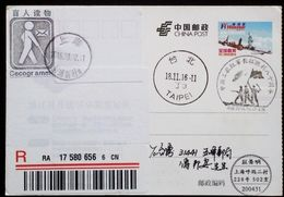 CHINA SHANGHAI TO TAIWAN LITERATURE FOR THE BLIND POSTCARD WITH CECOGR AMME LABEL & SHANGHAI & TAIWAN SCENIC POSTMARK 49 - 1949 - ... People's Republic