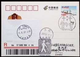 CHINA CHINE SHANGHAI TO TAIWAN LITERATURE FOR THE BLIND POSTCARD WITH CECOGR AMME LABEL & SHANGHAI  SCENIC POSTMARK 51 - 1949 - ... People's Republic
