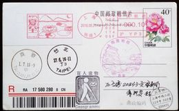 CHINA SHANGHAI TO TAIWAN LITERATURE FOR THE BLIND POSTCARD WITH CECOGR AMME LABEL & SHANGHAI & TAIWAN SCENIC POSTMARK 52 - 1949 - ... People's Republic