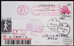 CHINA SHANGHAI TO TAIWAN LITERATURE FOR THE BLIND POSTCARD WITH CECOGR AMME LABEL & SHANGHAI & TAIWAN SCENIC POSTMARK 54 - 1949 - ... People's Republic