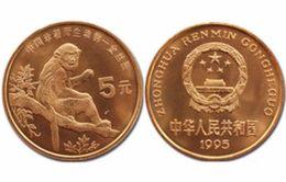 China  5 YUAN 1995 Wild Animal Golden Monkey Coins - China