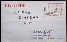 CHINA CHINE CINA 2003 .10.23 BEIJING GUAN TO SHANDONG ZOUPING COVER WITH LABEL RARE! - 1949 - ... People's Republic