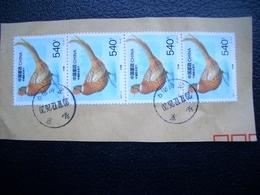 China, 1997, Birds, Fazan - Used Stamps