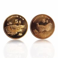 """CHINA 1998  5 Yuan  """"Red Book Animals - Brown-eared Pheasant And Yangtze Alligator Commemorative Coins - China"""