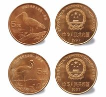 """CHINA 1997  5 Yuan  """"Red Book Animals - Crested Ibis And Red-crowned Crane Commemorative Coins - China"""