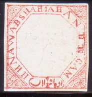 INDIA BHOPAL 1872 SG #4 ½a MNG As Issued CV £60 Single Frame Embossing In Octagonal Frame - Bhopal