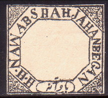 INDIA BHOPAL 1889 SG #29 ¼a MNG As Issued Lettered BEGAN - Bhopal