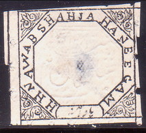 INDIA BHOPAL 1895 SG #44 ¼a MNG As Issued Imperf Thin Letterred EEGAM Embossing In Octagonal Frame - Bhopal