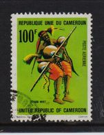 Cameroun 1978, Music, Cithare, Minr 897, Vfu - Cameroon (1960-...)