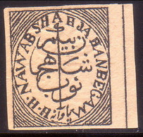 INDIA BHOPAL 1896-99 SG #76 Or 77 ¼a MNG As Issued Embossing In Round Frame - Bhopal