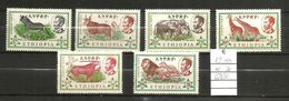 ETIOPIA Animals Serie Completa Nuova ** MNH - Etiopia