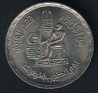 Ägypten, 10 Piastres 1980, Doctors Day, UNC - Egypt