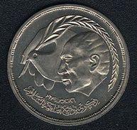 Ägypten, 10 Piastres 1980 Sadat, UNC - Egypt
