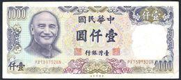 Taiwan - 1000 Yuan (dollars) 1981 - P1988 - Taiwan