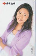 JAPAN - FREECARDS-2636 - 330-61093 - WOMAN - Japan