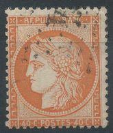 Lot N°39720  Variété/n°38, Oblit étoile Chiffrée De PARIS, Fond Ligné Horizontal - 1870 Siege Of Paris