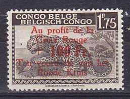Congo Belge - Belg.Kongo Nr 272  Neufs - Postfris - MNH   (XX) - Congo Belga