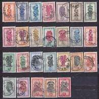 Congo Belge - Belg.Kongo Nr 277-295  Obliteré - Gestempeld - Used   (O)    F - Congo Belge