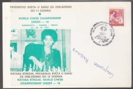 Autograph Natasha Strizak, World Chess Champion For Girls Under 18 Years. Belgrade 1991 - Historical Famous People