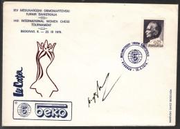 Autograph Nona Garpindashvili, World Chess Champion. Chess Postmark Belgrade 1978 - Historical Famous People
