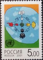 Russia, 2001, Mi. 943, The Year Of The Dialogue Between Civilizations In 2001, Joint Issue, MNH - 1992-.... Federation