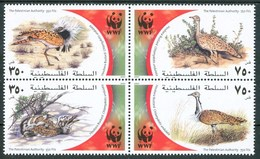 2001 Palestina Uccelli Birds Oiseaux Set MNH** A80 - Palestina